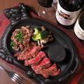 料理メニュー写真名物!一味も二味も違う厚切り牛タンステーキ