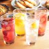 謹製 鶏から レモンサワー酒場 ハリウッドのおすすめポイント2