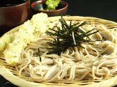 武蔵小金井 そば 白樺のおすすめ料理3