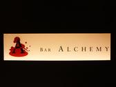 BAR ALCHEMY 池袋のグルメ