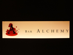 BAR ALCHEMYの写真