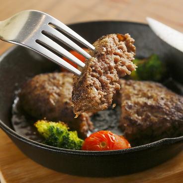 肉バルHELLO! 宮崎のおすすめ料理1