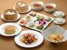 中華料理 OKINAのおすすめポイント1