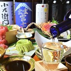 日本酒居酒屋 Sake&Dining あひおひの写真