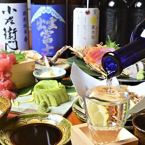 岐阜の清流より仕入れた川魚の郷土料理をメインに日本酒と合わせてお楽しみください◎
