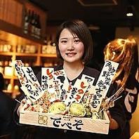 自慢の【博多串焼き&野菜巻き串】は173円~!!