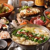 活〆鮮魚と旨い酒 個室居酒屋 町田官兵衛 町田駅前店のおすすめ料理2