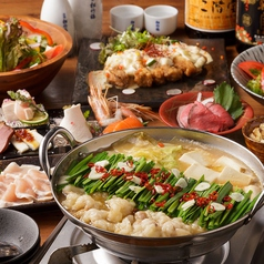 町田官兵衛 町田駅前店のおすすめ料理2