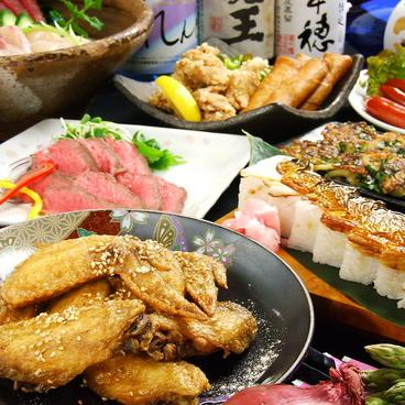 高崎流 居酒屋道場 高槻店のおすすめ料理1