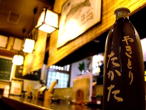 takata Higashiyama image