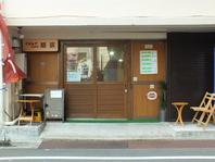和食カフェ
