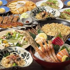 養老乃瀧 五井店のおすすめ料理1