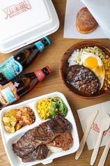 Yummy Hawaiian BBQ パルコ店の写真