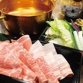 しゃぶしゃぶ 藤のおすすめ料理3