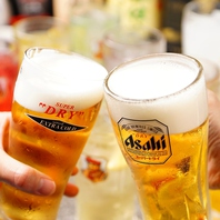 生ビールがいつでも190円(税別)★