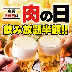 焼肉ダイニング ちからや CHIKARAYA 仙台駅前店のおすすめ料理3