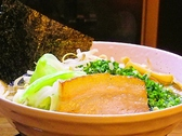 らーめん銕のおすすめ料理3