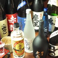 なんと200種類以上の飲み放題が990円(抜)