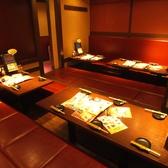 にじゅうまる亀戸店は亀戸最大級の宴会席!宴会は60名様まで可能。貸切は80名様~130名様まで◎亀戸で居酒屋をお探しなら是非、個室居酒屋にじゅうまる亀戸店をご検討ください★亀戸で充実のお料理の居酒屋です。二次会でのご利用もにじゅうまるにお任せください!
