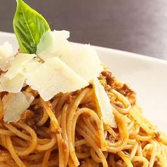 料理メニュー写真ボロニェーゼ(ミートソース スパゲッティ)