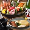 煮焚き屋 魚吉のおすすめポイント3
