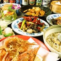 アジアン各国料理を堪能!気分はプチ旅行♪