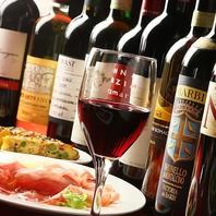 種類豊富なワインやサングリア
