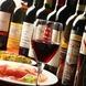種類豊富なワインやサングリア!札幌駅直結のイタリアン