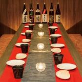 酒と和みと肉と野菜 関内駅前店の雰囲気2