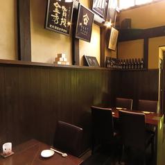 【テーブル席】落ち着いた木のぬくもりを。京町家の雰囲気抜群。