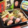ちいさいおっちゃんの創作料理 霧生 KIRYUのおすすめポイント2
