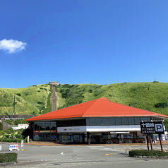 箱根 十国峠レストハウスの写真