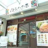 the 肉丼の店 晴海トリトン店の雰囲気3