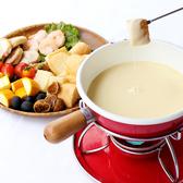 サクラカフェ SAKURA CAFE &レストラン 池袋のおすすめ料理3
