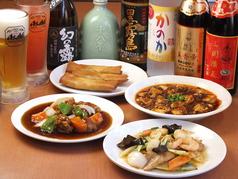 松戸飯店の写真