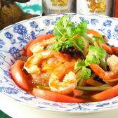 多国籍料理 パライソ みずほ台のおすすめ料理2