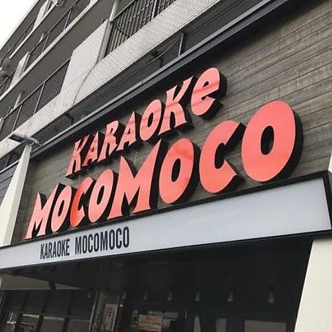 カラオケモコモコ 習志野台店