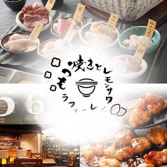 楽ファーレ 横浜 鶴屋町店の写真