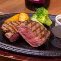 料理メニュー写真牛フィレのステーキ