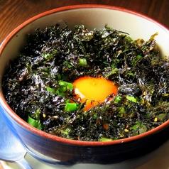 PTKG(ピリ辛卵かけごはん)