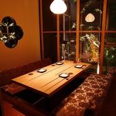 竹林に囲まれた和の完全個室
