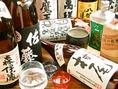 焼酎約700種&日本酒約30種を堪能♪