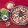 韓国料理 ハンアリのおすすめポイント2