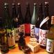 亀甲こだわりの日本酒セレクト
