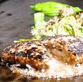 京町ベース Base はりまやのおすすめ料理1