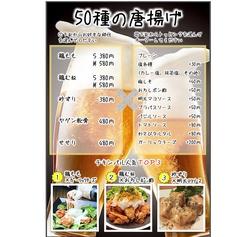 CHICKEN バル GUのおすすめ料理1