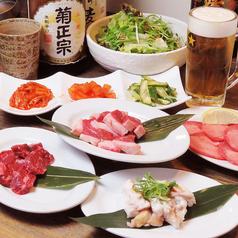 焼き肉家 福陣のおすすめ料理1