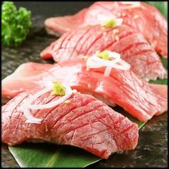 大長今 techangum 三宮トアロード店のおすすめ料理1