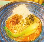 ちんみん 青冥 茨木店のおすすめ料理3