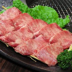 焼肉 ホルモン焼 あかぶた 郡山八山田店のおすすめ料理1